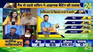 महा मुकाबले से पहले Yograj Singh ने दिए जीत के मंत्र