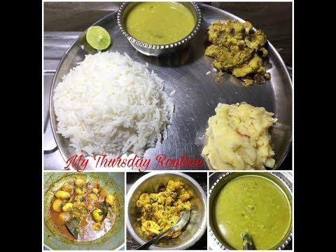 My Thrusday Routine Vlog | Indian Vegetarian Lunch routine Vlog | Indian Daily Routine Vlog #90