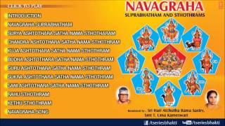 Navagraha Suprabhatham And Sthothrams By Sri Hari Atchutha Rama Sastry, Smt. T. Uma Kameshwari