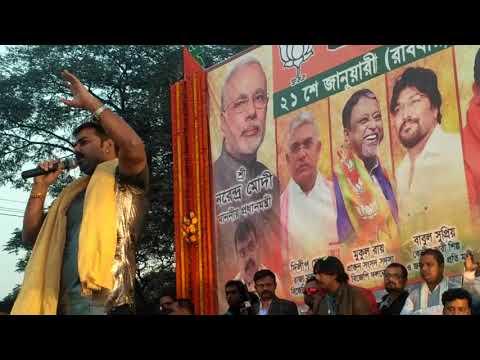 Pawan singh and babul da stage show at raniganj great movement for raniganj people
