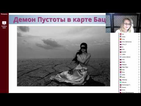 Книга: Дом для лис - Татьяна Руссита. Купить книгу