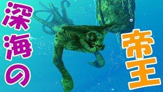 海の王者シーエンペラーとまさかの再会!! 深海の帝王はやっぱり最強だった!! ドラゴンサメの海でサバイバル 【サブノーティカ2】 - Subnautica Below Zero #16