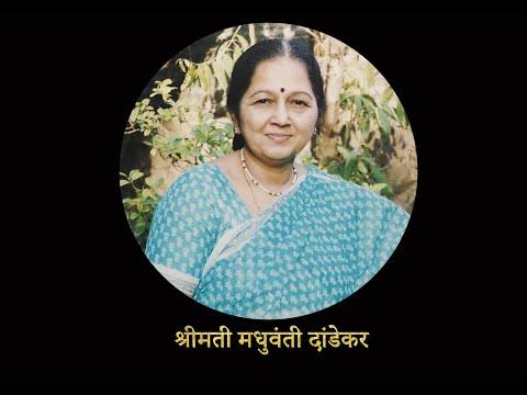 Jagi Ha Khaas   Sangeet Ranadundubhi   Madhuvanti Dandekar