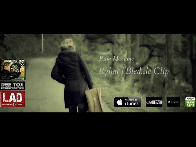 Raja Meziane - Ryhat l'Bled (official Music Video)