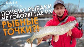 Рибалка на щуку в центрі міста Київ