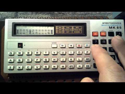 Игра для советского калькулятора Мк-85. Принц 1221