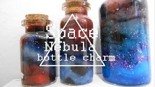 Bottle charm: Space Nebula gradient bottle charm