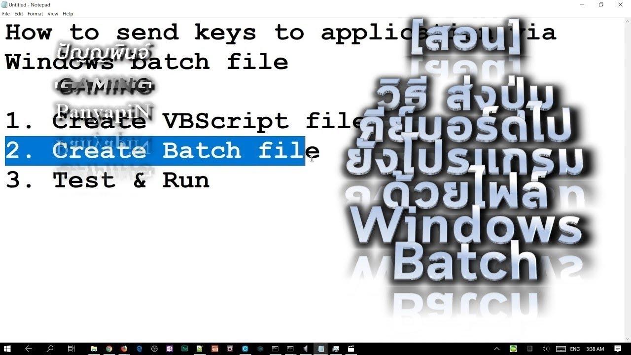 [How-To] Send keys to application via Windows Batch file