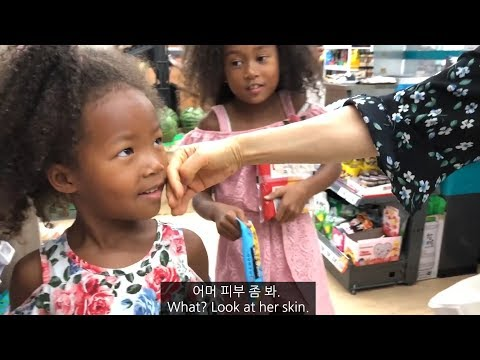 Korean People's Reaction To  Black/Korean Daughters In Korea | 2019 South Korea Vlog #4