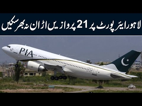 Flight Schedule Badly Affect At Lahore Airport