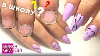 CHILD'S NAILS transformation 😍 NAIL EXTENSION at 12 years old 😍 MANICURE to school (Eng. SUBTITLES)