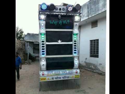 Shree Balaji dj sound chaksu No 1 9602635761