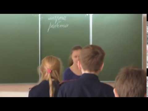 Внеклассные мероприятия по литературе - Литература