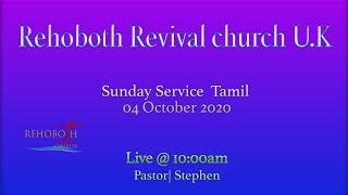 တနင်္ဂနွေနေ့ဘုရားရှိခိုးကျောင်း၊ တနင်္လာနေ့၊ အောက်တိုဘာ ၄၀ ရက် (Rehoboth Revival Church Tamil Tamil)