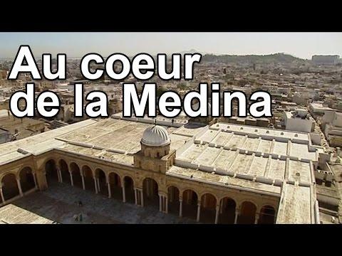 Au coeur de la Médina