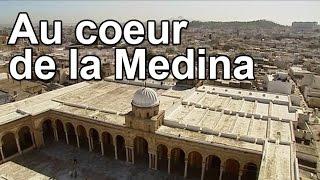 DRDA : Au coeur de la Médina