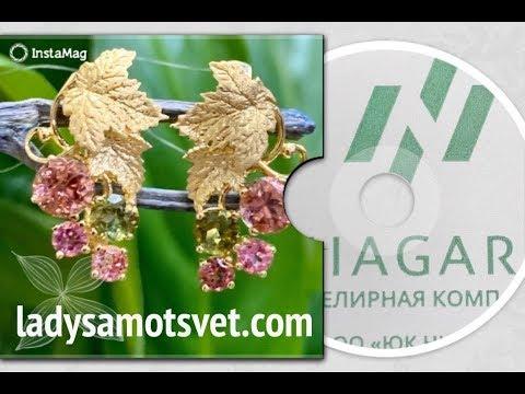 Открываем Посылку 🎁 Ювелирная Компания 🎁 NIAGARA 🎁 Золото🥇Танзанит 💎 Турмалин 💎Новая Коллекция