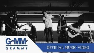 คนเดิม (Ost. หัวใจมีเงา) - TONO & The DUST【OFFICIAL MV】