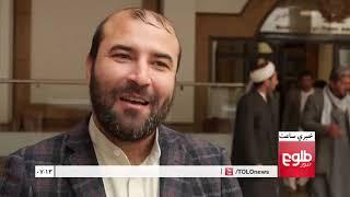 LEMAR NEWS 19 November 2018 /۱۳۹۷ د لمر خبرونه د لړم ۲۸ نیته
