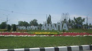 Дорога на море Екатеринбург-Анапа своим ходом 2013