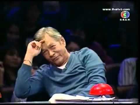 Thailand's note talent โ้น้ส อุดม แต้พานิช   ดูทีวีออนไลน์ ดูทีวีย้อนหลัง ดูละครย้อนหลัง ช่อง 3 5 7 9
