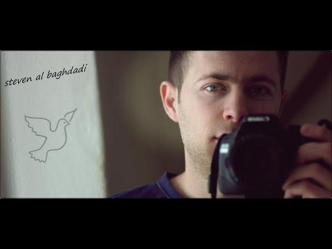 ستيفن البغدادي - تجرح قلبي - فيديو كليب راب عراقي