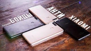 Вот они конкуренты Xiaomi - Недорогие смартфоны Honor