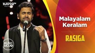 Malayalam Keralam - Rasiga - Music Mojo Season 6 - Kappa TV