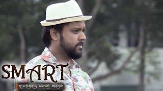Smart - (2019-08-06) | ITN Thumbnail