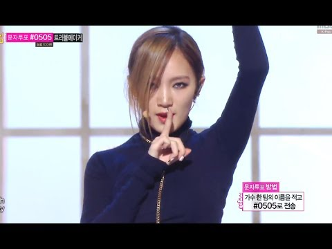 Miss A - Hush, 미쓰에이 - 허쉬 Music Core 20131109