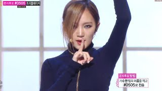 Miss A - Hush, 미쓰에이 - 허쉬 Music Core 20131109 thumbnail