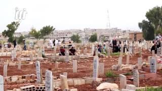 مشاهد من أول أيام عيد الأضحى المبارك في درعا البلد