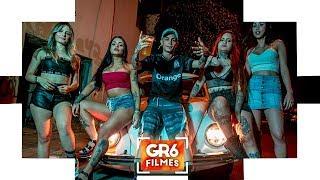 MC Hariel - Tira de Giro (GR6 Filmes) Djay W thumbnail