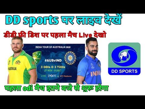 DD free dish update India vs australia live  match todey DD sport