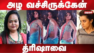 Kala master interview about rajini, kamal, thrisha | Kumudam