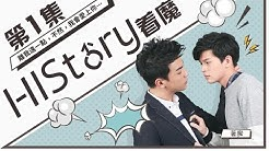 Obessed bl full movie english subs - Free Music Download