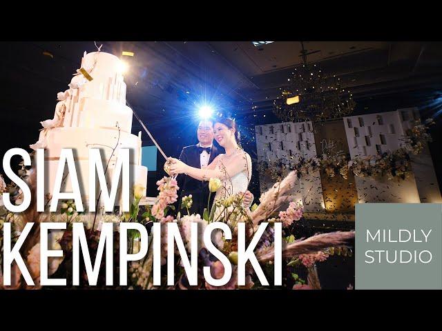 Siam Kempinski Hotel  อัลบัมรูปแต่งงาน โรงแรมสยาม เคมปินสกี้ Wedding Photography by Mildly studio
