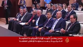 بايدن في تركيا وتسليم فتح الله غولن على قائمة المحادثات