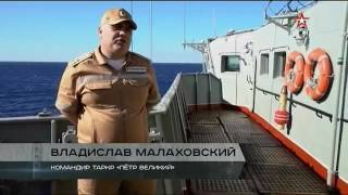 Военная приемка   Русские крейсеры