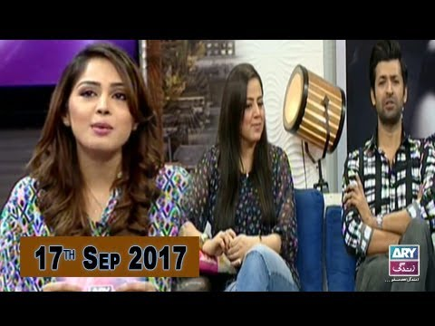 Breaking Weekend - Guest: Najia Baig & Faheem Abbas - 17th Sep 2017