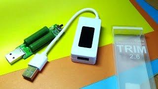 видео Usb тестер емкости батарей