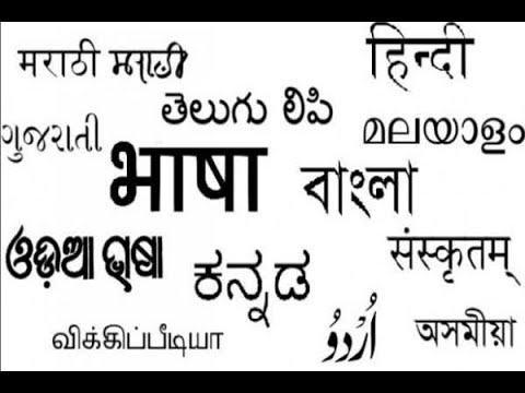 In Graphics: More than 40 languages in the country about to lost - Report