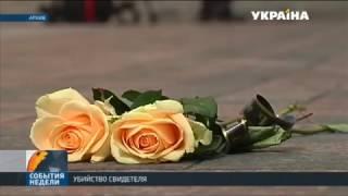 Что стало известно по делу об убийстве Дениса Вороненкова?