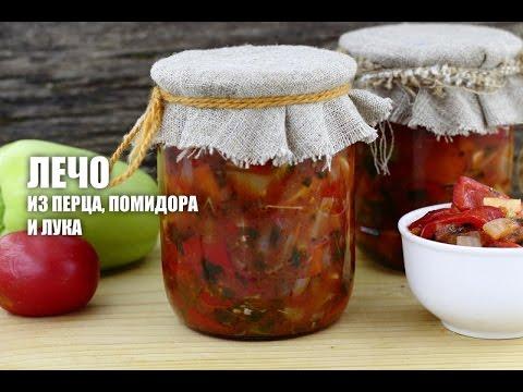 Фарш с перцем и помидорами