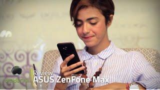 Asus Zenfone MAX 32GB - Battery 5000 Mah Tahan Hingga 2 Hari - Garansi Resmi Asus - Bisa Jadi Power Bank Cocok Buat HP Outdoor Traveling