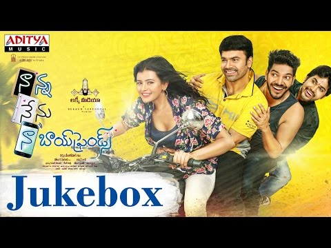 Naanna Nenu Naa Boyfriends Full Songs Jukebox || HebahPatel,Ashwin,Parvateesam,Noel