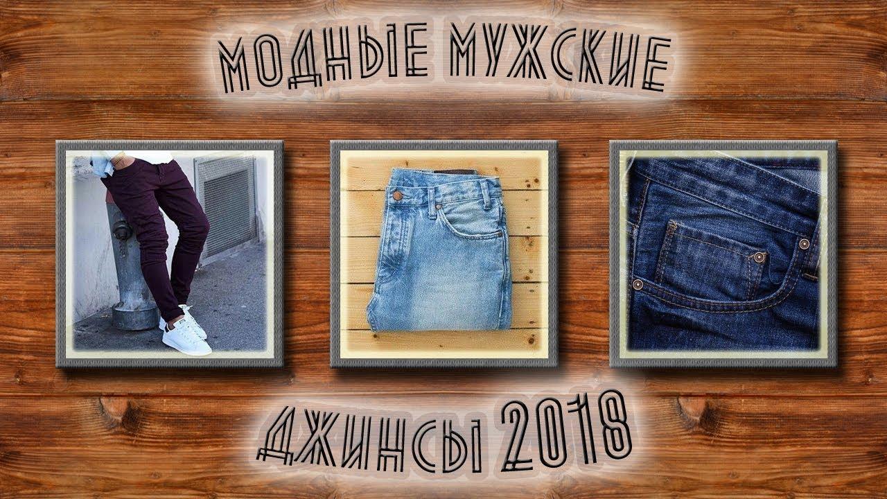 Интернет-магазин montana официальный представитель в украине легендарного бренда монтана, который подарила миру германия. Магазин предоставляет большой ассортимент фирменной одежды, джинсы, рубашки, куртки, юбки, толстовки, футболки, спортивные костюмы, шорты. Покупайте.