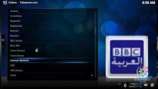 Repeat youtube video شرح برنامج xbmc وتشغيل جميع القنوات المشفره والعاديه فى العالم كله عن طريق النت