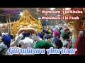 Golden Temple Amritsar Gurudwara | satnaam shree wahe guru