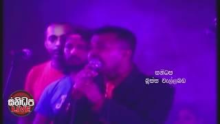 Oba Hamuwu Dine (ඔබ හමුවූ දිනේ) - Prince Udaya Priyantha With Sanidapa Live